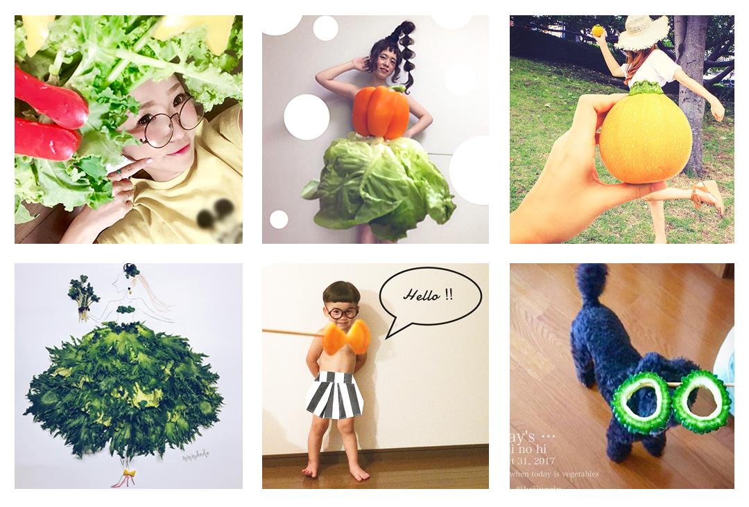 8月31日は野菜の日!『#やさいドレス』フォトコンテスト