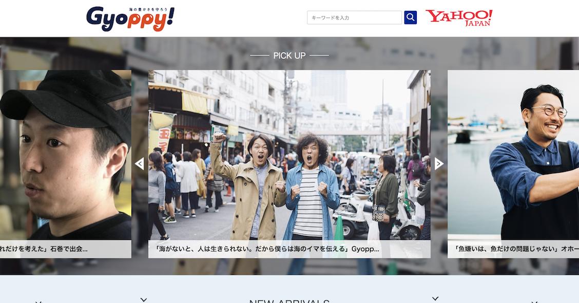 Gyoppy web