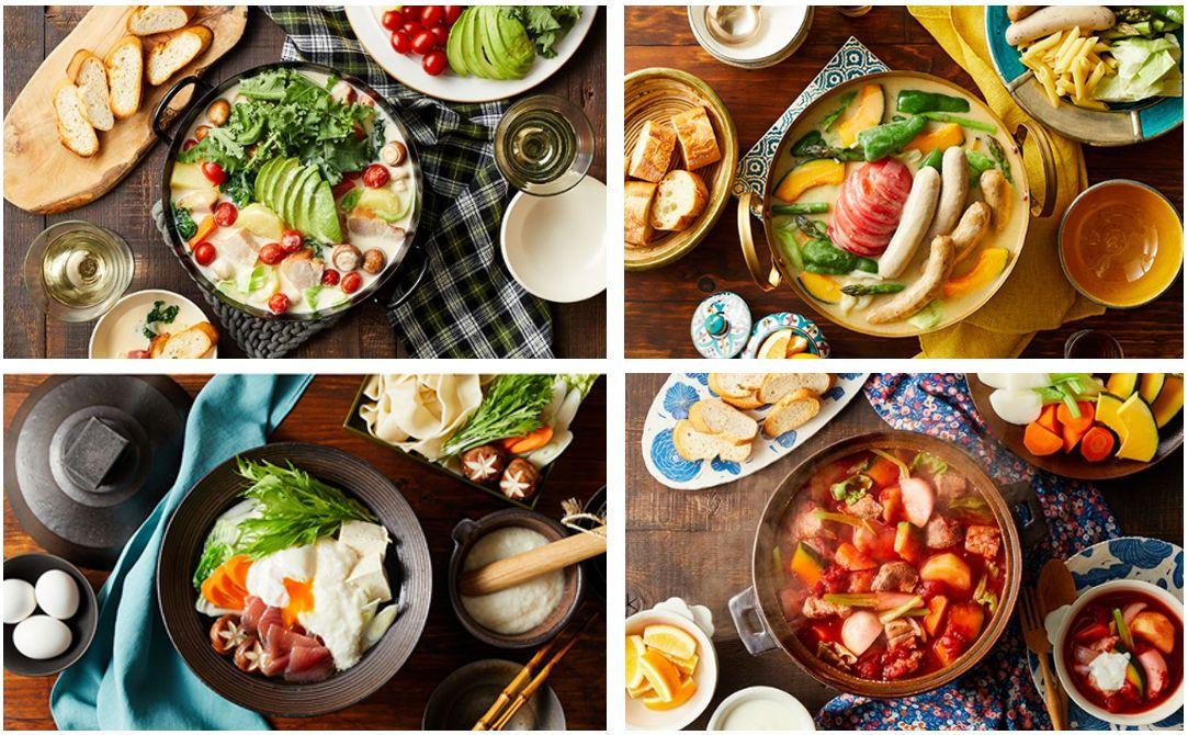 4種類の鍋