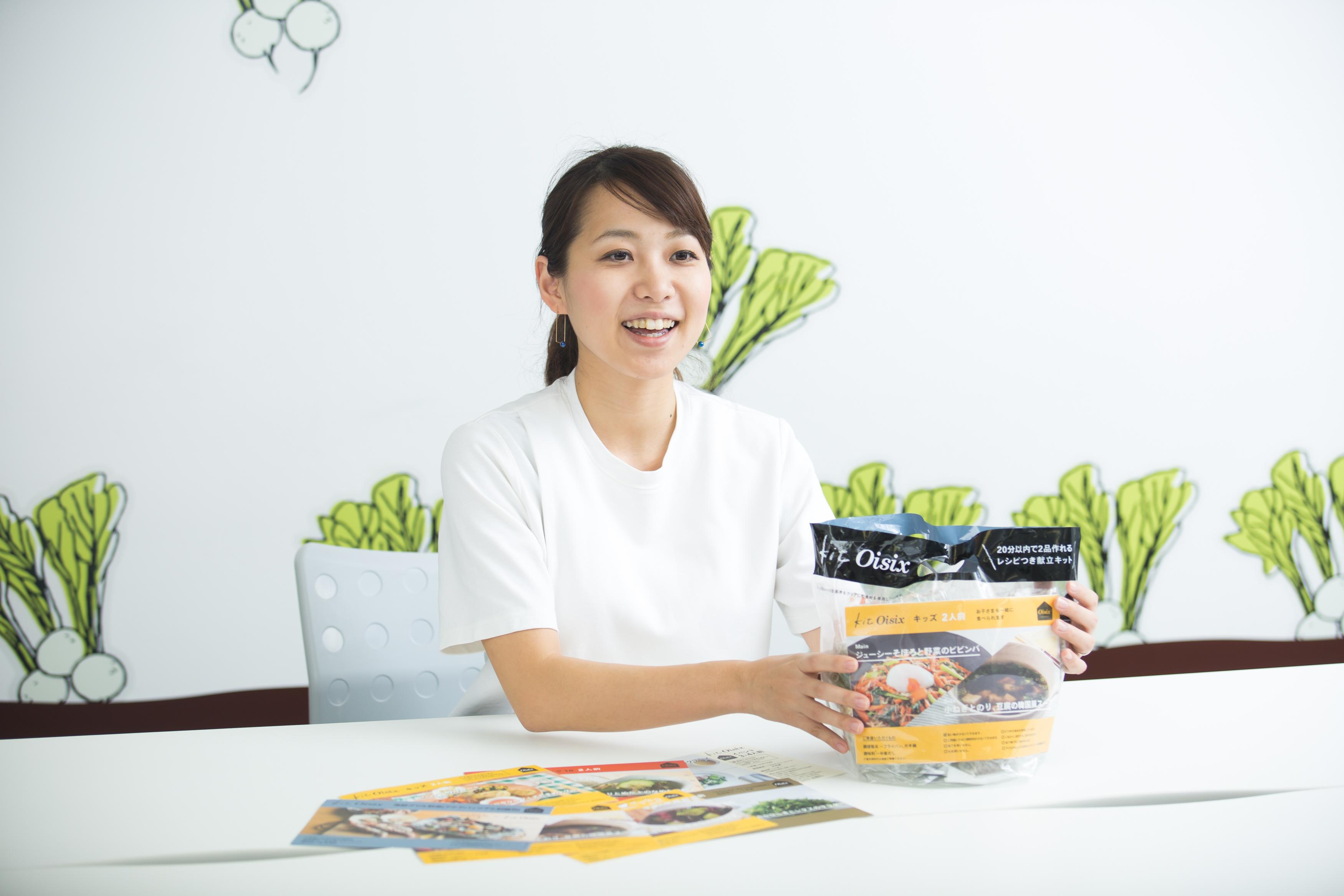 開発者 菅 美沙季