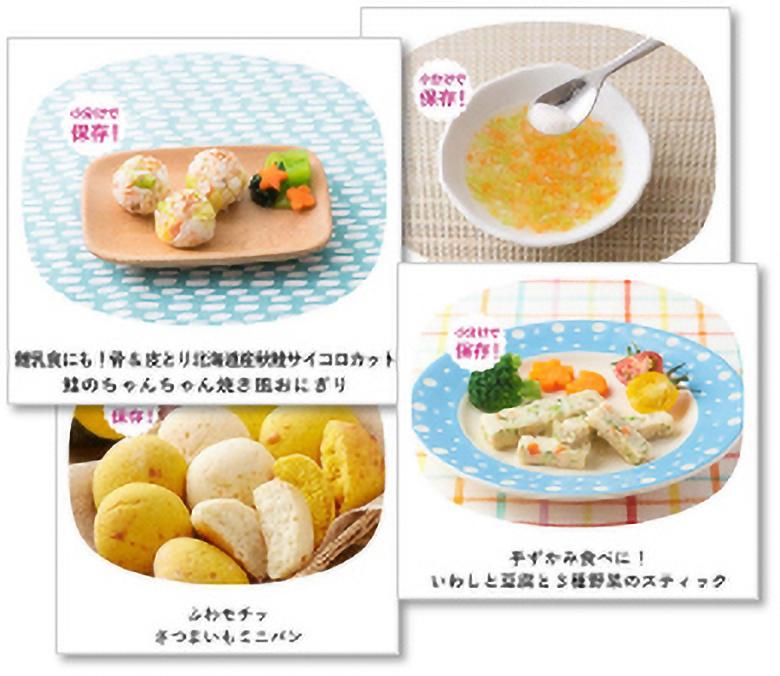 離乳食~幼児食を月齢に合わせた商品を多数ラインナップ