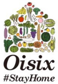 食品宅配サービス「Oisix」#StayHome