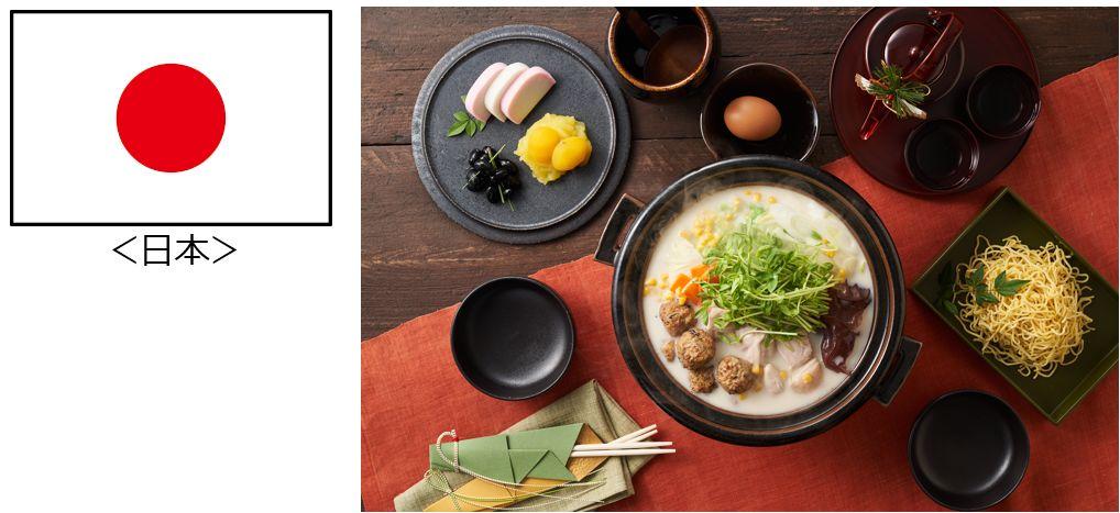 和風とんこつの出汁香る! 鶏団子鍋