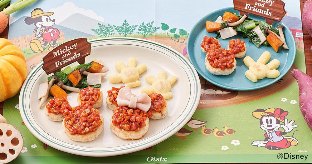 <ミッキー&ミニー>野菜たっぷりハンバーグ