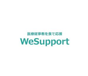WeSupport
