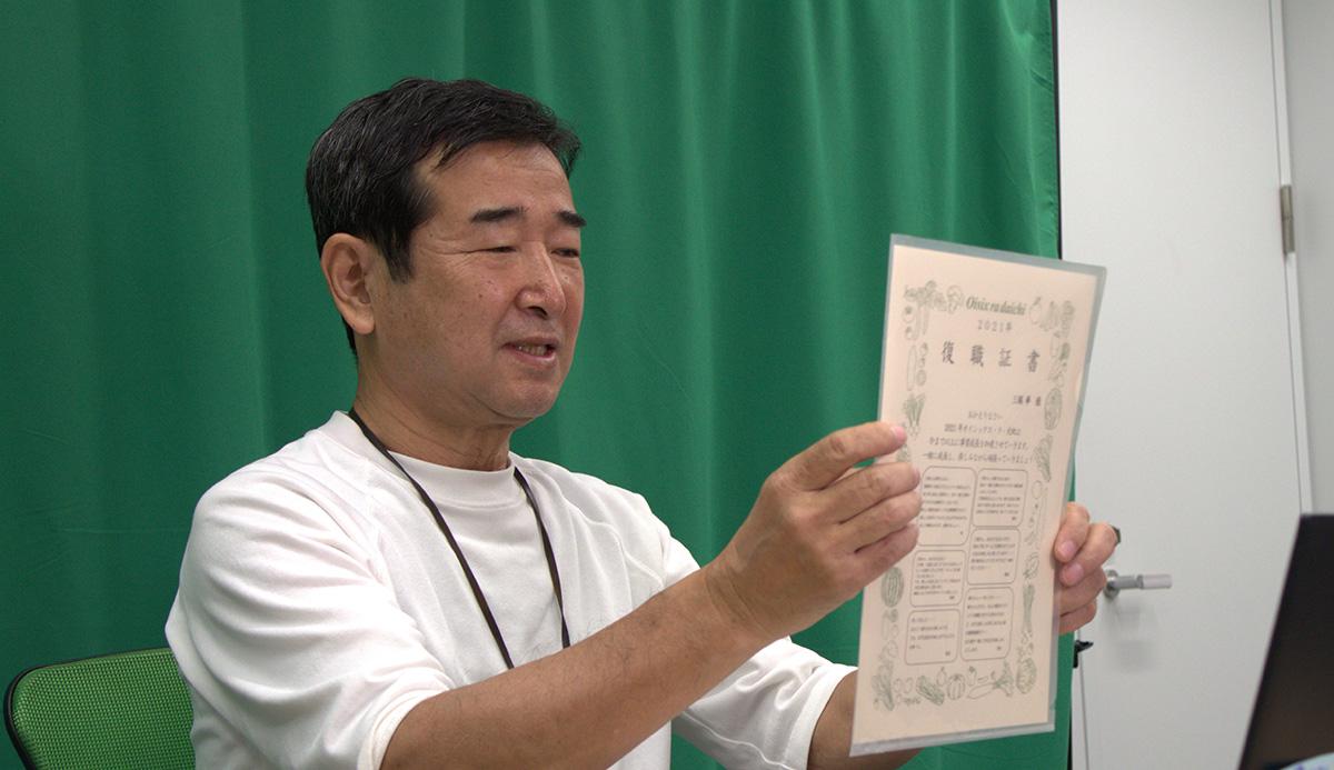 小崎取締役画像