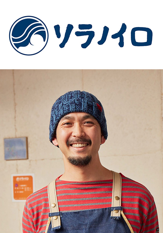 「ソラノイロ」ロゴと代表・宮崎氏画像