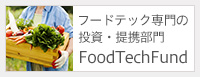 foodtechfund